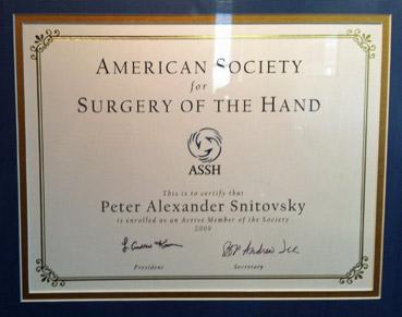 Evanston Hand Doctor