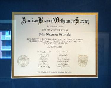 Orthopedic Surgeon near Glenview Illinois